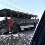 Lagbus Burst Into Flames